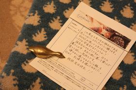 2011.06 note-5.jpg