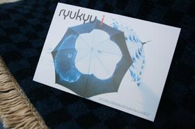 Ryukyu-i.JPG