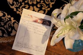 2011.06 note-6.jpg