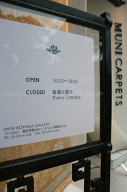 open closed.jpg
